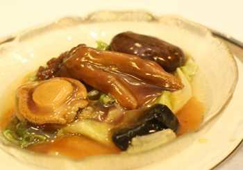 สูตรวิธีการทำอาหารจีน-นึ่ง-อบ-ตุ๋น-ขาห่านเป๋าฮื้อ
