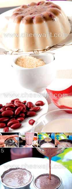สูตรวิธีการทำของหวานไทย-พุดดิ้งถั่วแดง